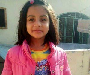 Lara Iyer: Is Pakistan's 'Zainab Alert Act' Decoration or Deterrent?