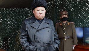 Kim Jong: Ill?