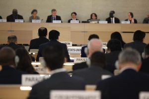 The Human Rights Council: A Pointless UN Body?